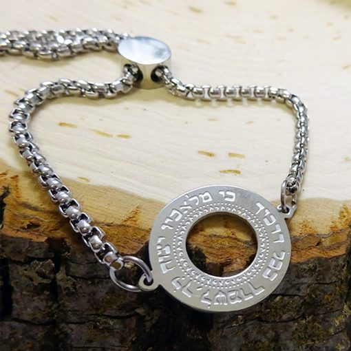 small silver blessings pendant